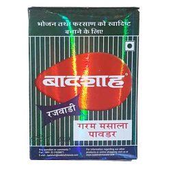 Badshah-Garam-Masala